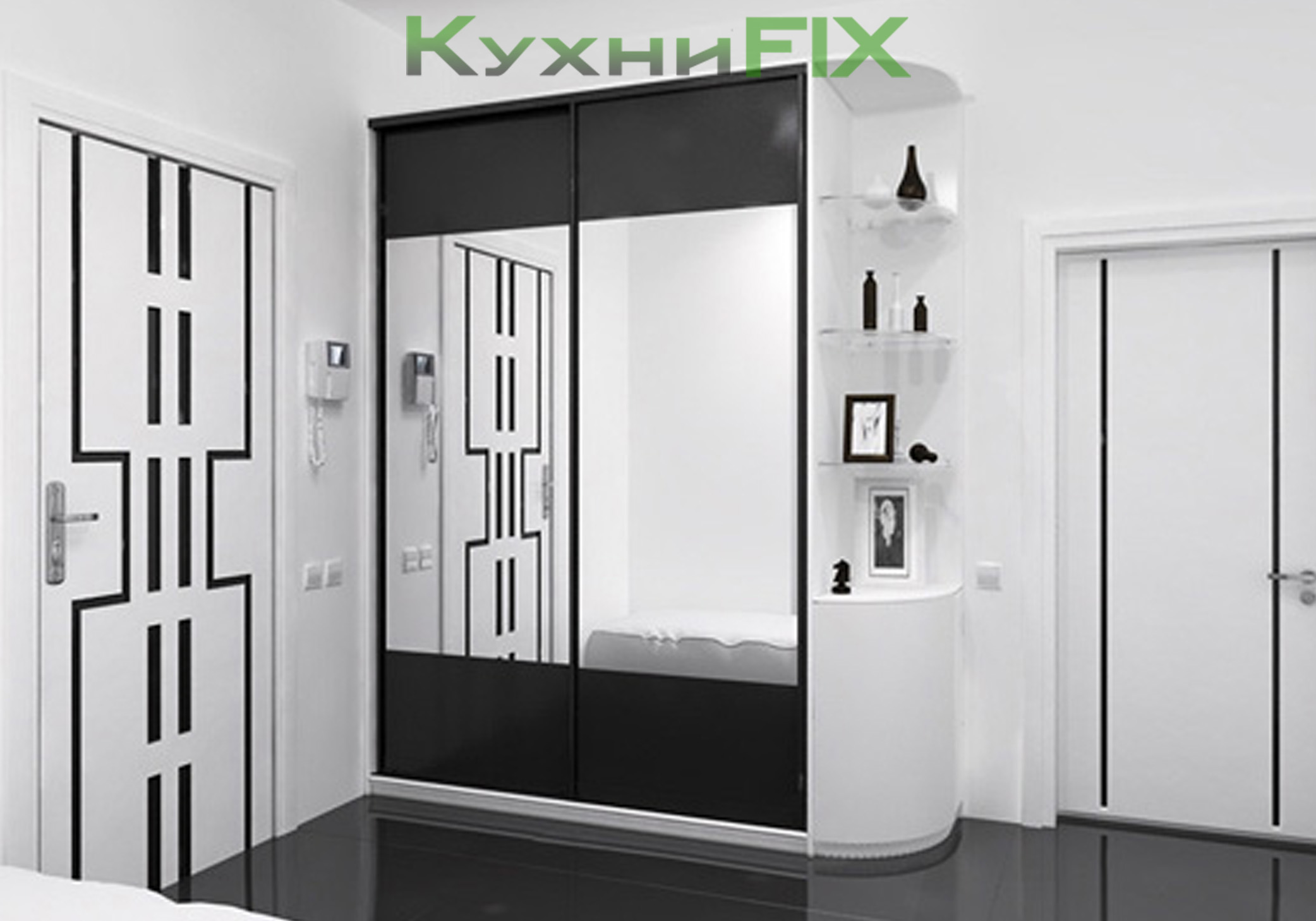 шкаф черно белый фото красноярск многих культурах тару